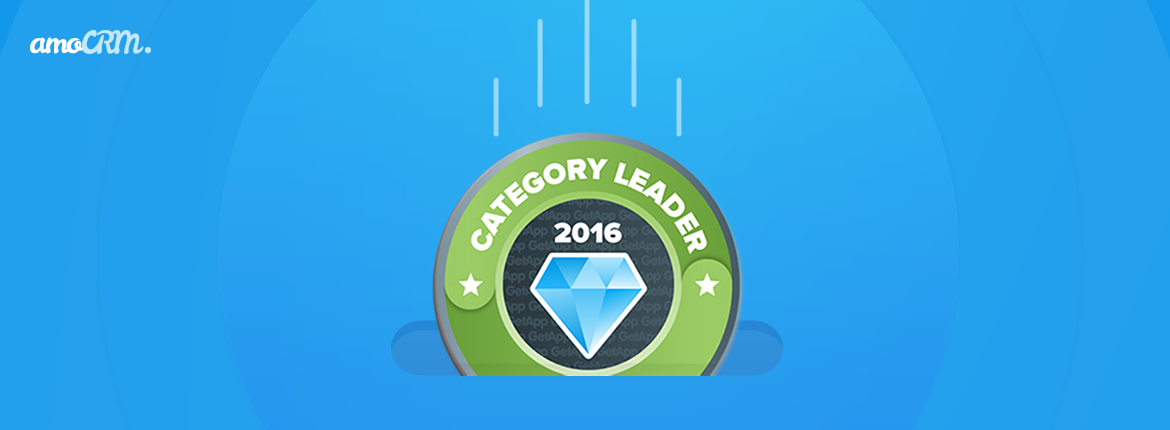 GetApp Category Leaders Q4 2016